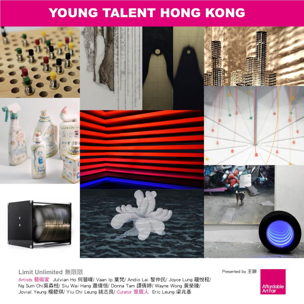 Young Talent HK